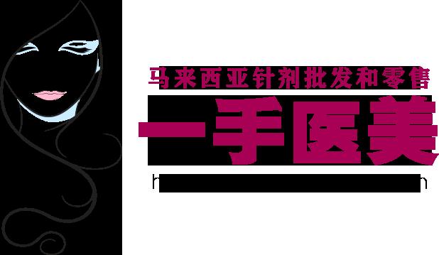 Onlineyimei